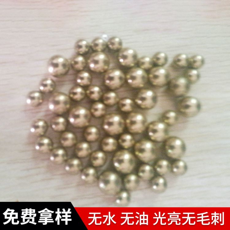 8mm铜球高精度工艺品装饰铜球 不锈合金铜球定做