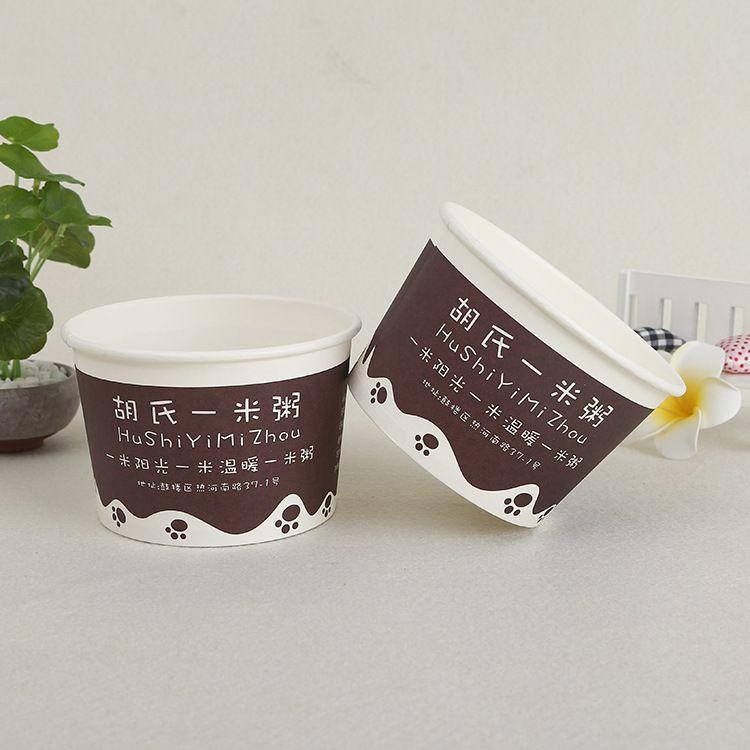 环保纸质粥类加厚防变形纸碗定制一次性圆形外卖打包碗