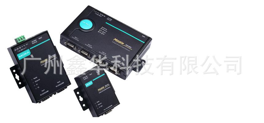 moxa MB3180/3280/3480   Modbus网关 1/2/4口标准型 现货促销价