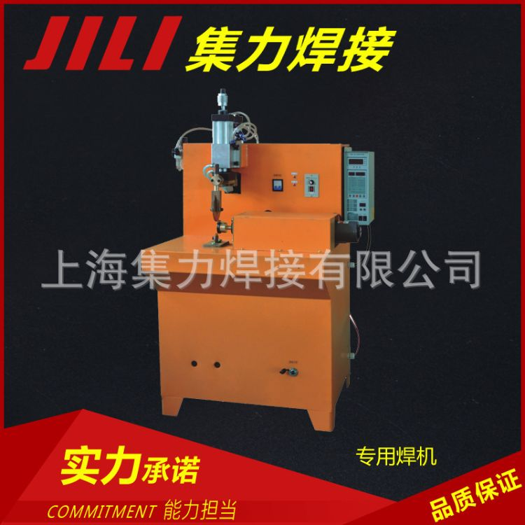 波纹管专机 厂家批发 波纹管焊机 波纹管专用焊机