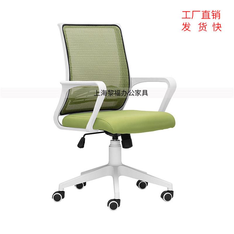 电脑椅 办公椅子 上海办公家具 网转老板椅 旋转 厂家直销 接待椅
