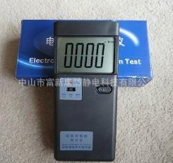 QX-5防辐射测试仪,可测低、中、高频,防电磁辐射测试仪