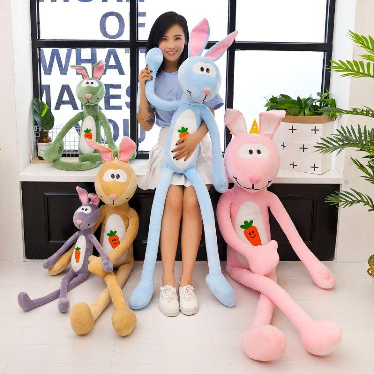 可爱萌萌兔公仔小兔子毛绒玩具儿童玩偶萝卜兔布娃娃女生抱枕批发