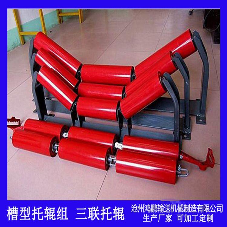 河南洛阳159*1400托辊生产厂家 槽型平行托辊 型号齐全 量大优惠