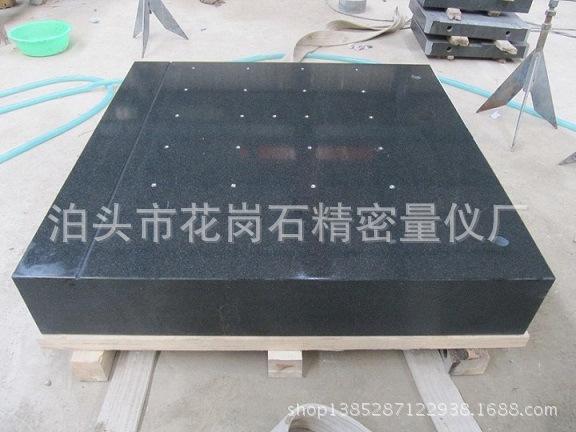 厂家直销 花岗石机械构件 大理石构件 机械构件 产品质量好