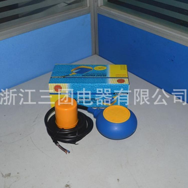 直销浮球开关 EM15-2方形塔水 水泵液位控制 水泵控制开关