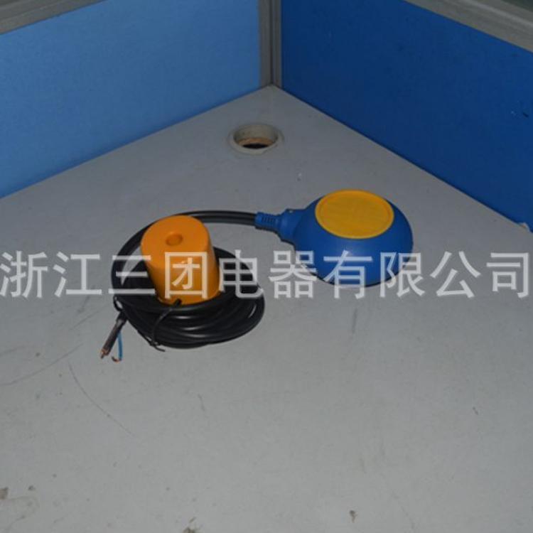 厂家直销电缆式浮球开关 EM15-2浮球液位控制器 水泵电机用