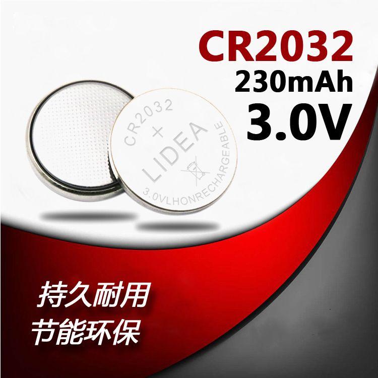 纽扣电池用于银行系统动态口令CR2032CR2016电池