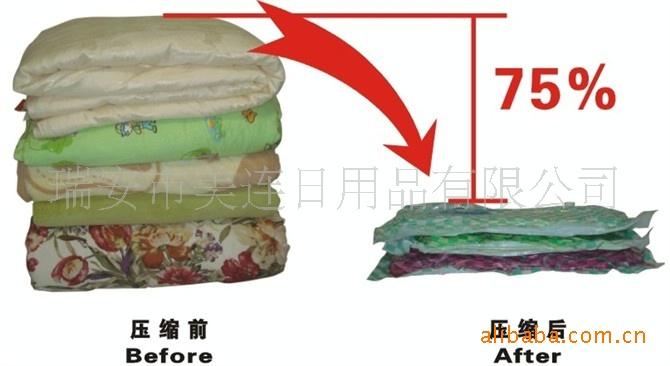 【厂家直销】 70#100彩色塑料薄膜压缩袋 多用途塑料收纳袋