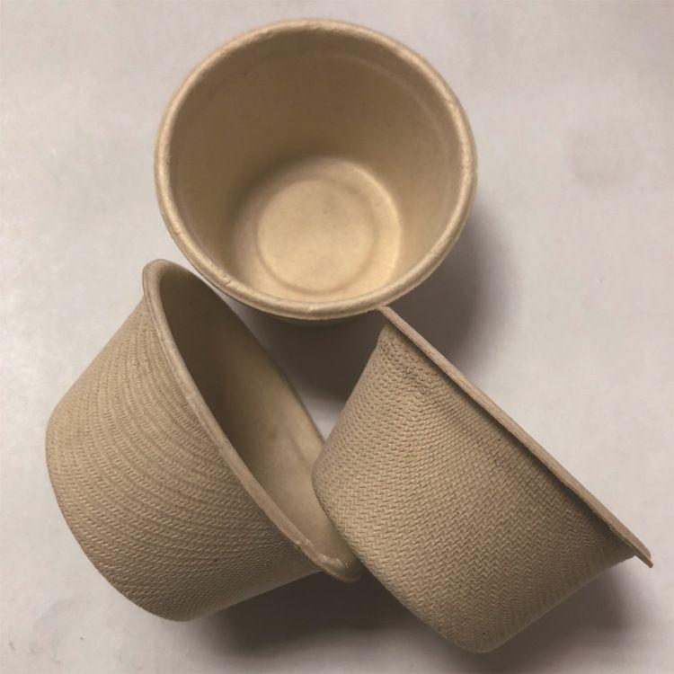 绿赏一次性环保可降解纸浆杯原色秸秆浆打包餐盒试饮调料杯55ml