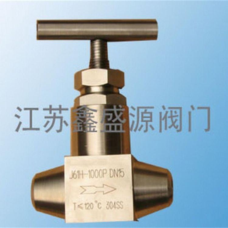 鑫盛源厂家直销现货-J61H不锈钢截止阀-焊接式304高压截止阀