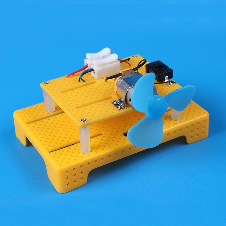 悠悠鱼科学实验玩具科技小制作儿童手工玩具学习电机正反转风扇
