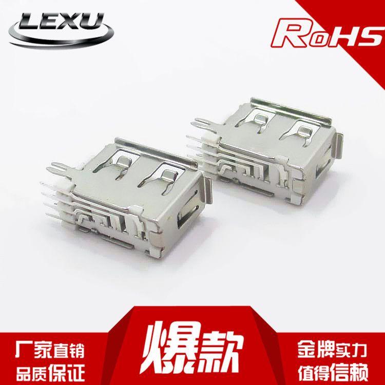 USB 2.0 af短体侧插母座 A母超短体侧插卷边白胶耐高温