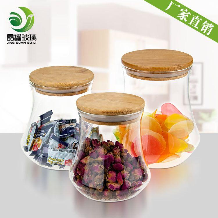 批发零食玻璃瓶 食品茶叶收纳瓶厨房杂粮罐干果密封玻璃罐可定制
