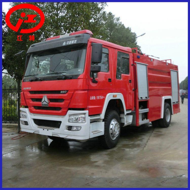 专业销售 重汽豪沃泡沫消防车 重型泡沫消防车