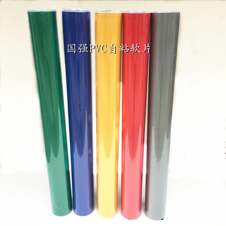 1.22米波音软片  家具装修自粘贴  防水壁纸 环保装饰 相框背板贴