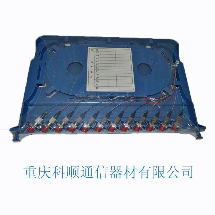 科顺光纤通信器材 厂家直销多款一体化熔纤盘 12芯 直熔盘 光纤盘