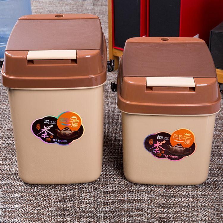 按钮茶渣桶茶桶茶道茶盘排水管配件小茶水桶垃圾桶塑料PP大号茶桶