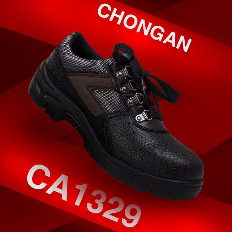 直销劳保鞋防砸防刺重安CA1329夏季透气多功能安全防护鞋劳保厂家