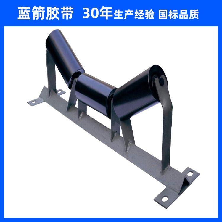 蓝箭加工输送机托辊89 108铁托辊辊子 矿用橡胶缓冲槽型三连托辊