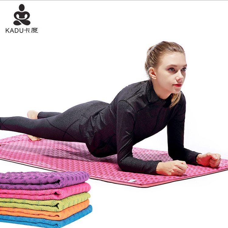 瑜伽铺巾加宽加厚防滑 瑜伽毯加长吸汗健身垫毛巾瑜伽垫辅助用品