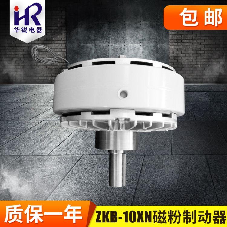 供应日本三菱磁粉制动器ZKB-10XN单轴磁粉控制器制动器
