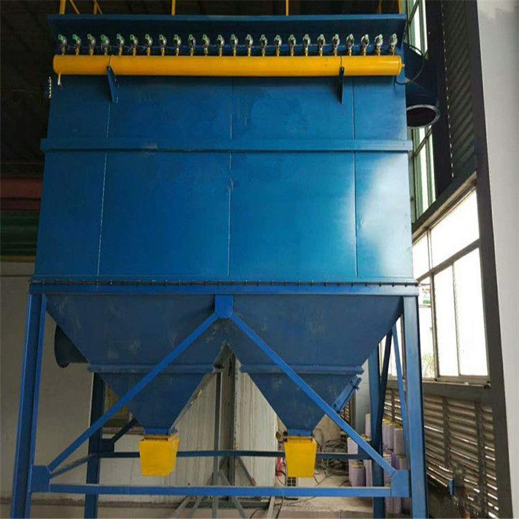 定制脉冲布袋除尘器 工业粉尘除尘设备 环保除尘器设备