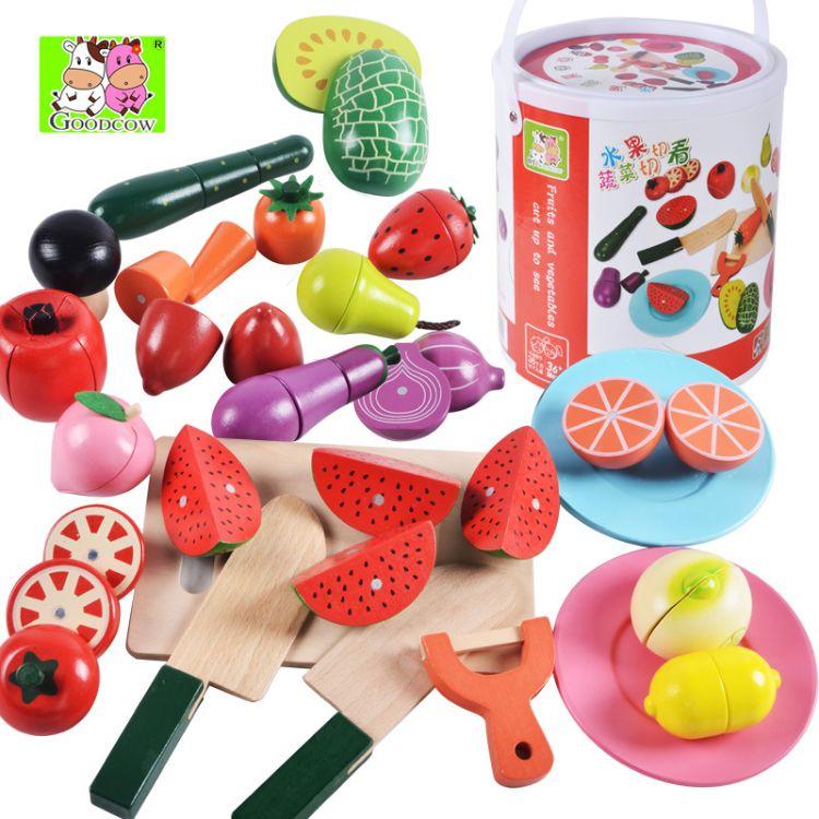 顶牛玩具桶装水果蔬菜切切看切切乐过家家趣味22件模仿仿真