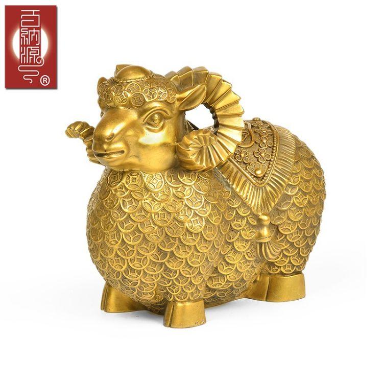 百纳源 羊摆件 铜羊摆件纯铜生肖羊招财风水工艺品万福羊创意可爱