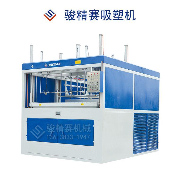 医疗器械壳全自动吸塑机 全自动厚片吸塑机 加强式冷风提高生产率