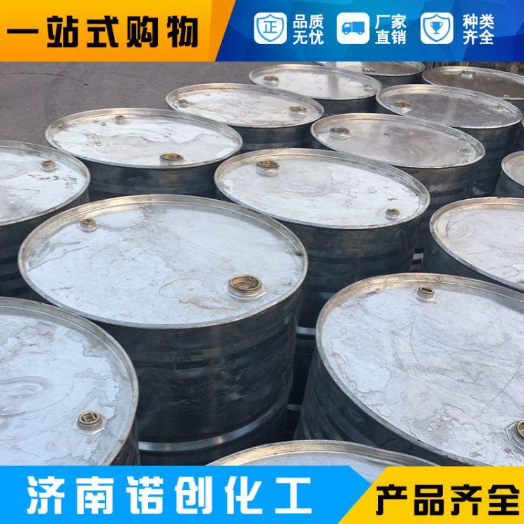 现货销售  氟锆酸  欢迎来电垂询18678836508