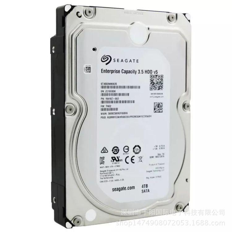 服务器硬盘 ST4000NM0053 4TB ES.3企业级硬盘 4000GB 128M 原装