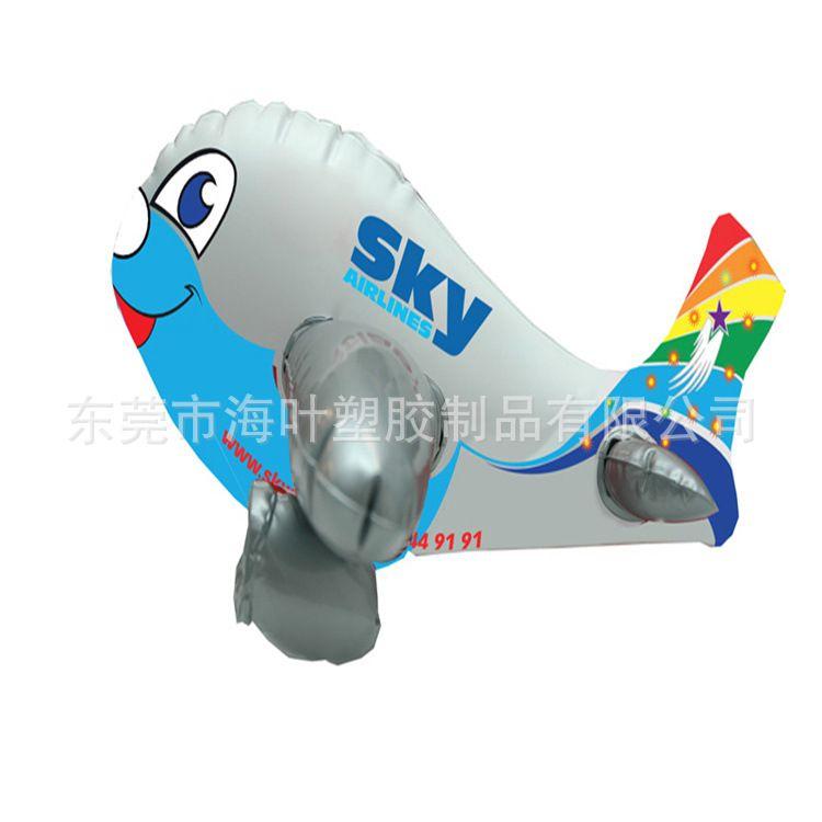 生产批发   PVC充气儿童玩具    PVC仿真飞机    广告飞机