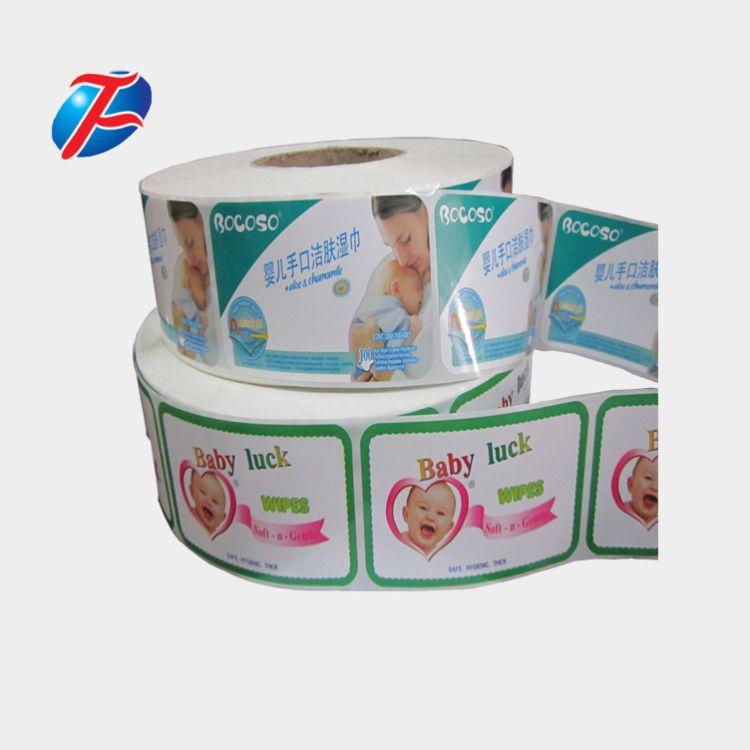 [天福]润肤湿巾标签湿巾标贴 可移不干胶标贴批发