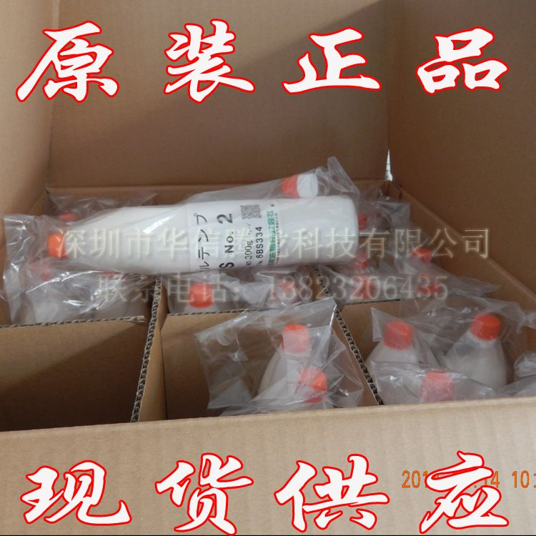 日本协同原装KYODO MULTEMP PS.NO.2封装机无尘室高温润滑脂300g