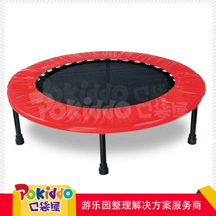 pokiddo口袋屋蹦蹦床家用儿童室内儿童碰弹跳床小孩带护网家庭蹭蹭床小型跳跳床