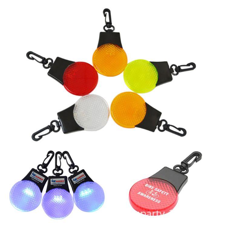 厂家生产骑行登山反光照明警示灯 LED反光挂件 创意背包警示灯