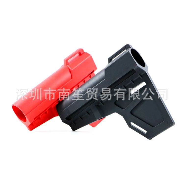 尼龙战斧托 KAK托 玩具后托 电动水弹后拖 可出口品质 外销款