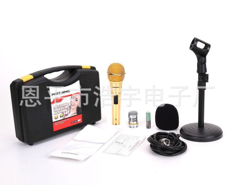 电容麦克风话筒 手机直播设备 麦克风(需配合声卡使用)