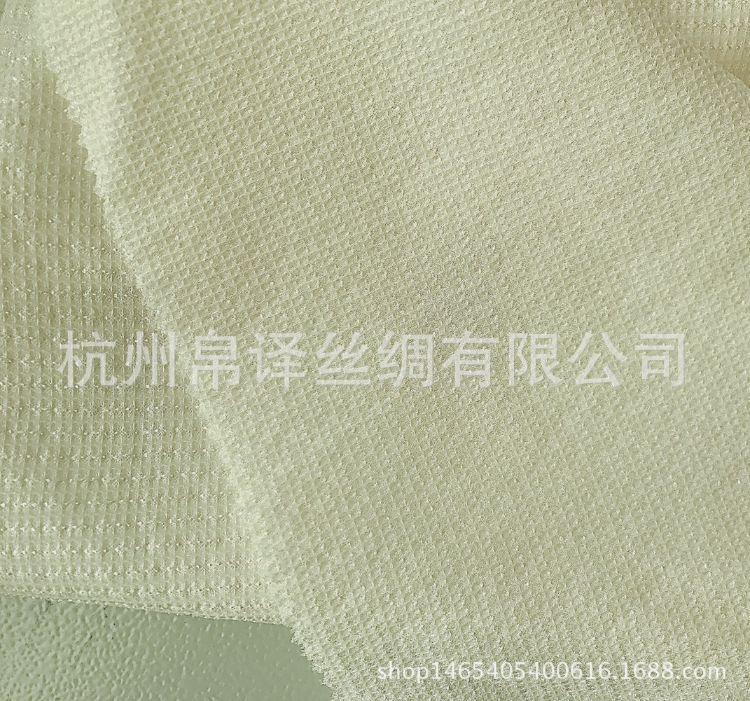 高档真丝交织服装面料12姆米真丝提花新型花样布料厂家