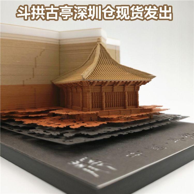 清水寺同款斗拱古亭便签本日本创意立体便签3D纸雕模型创意便利贴