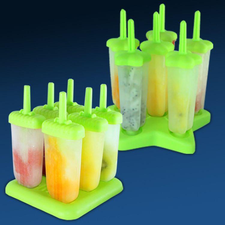 袋子包装 自制棒冰模 冰格冰棍棒冰冰淇淋冰棒冰激凌爱心雪糕模具