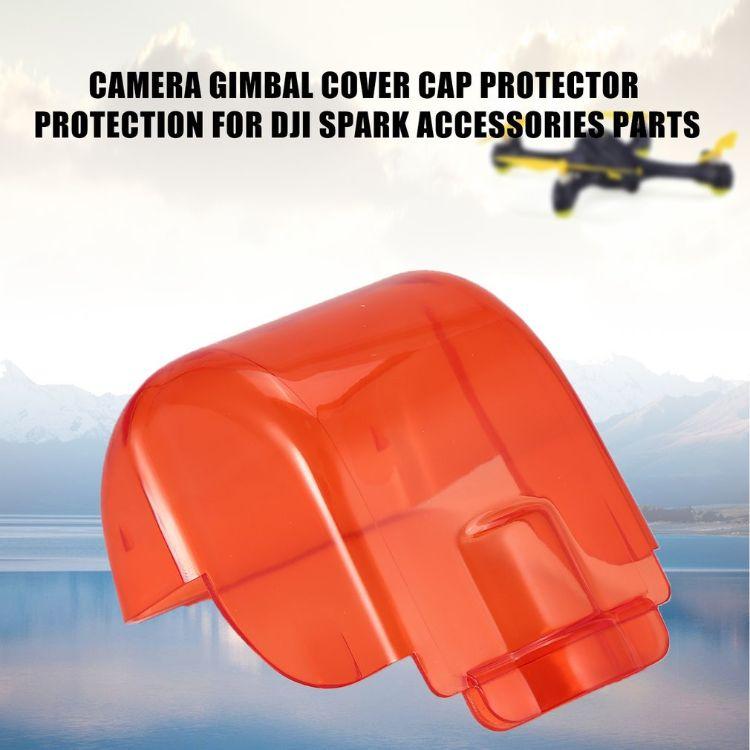 大疆晓Spark云台相机镜头保护盖保护罩遥控飞机航模无人机配件