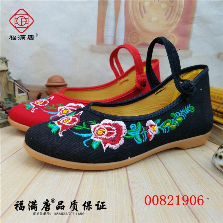 【含多款】2018新款老北京布鞋女鞋时尚民族风绣花鞋厂家直销