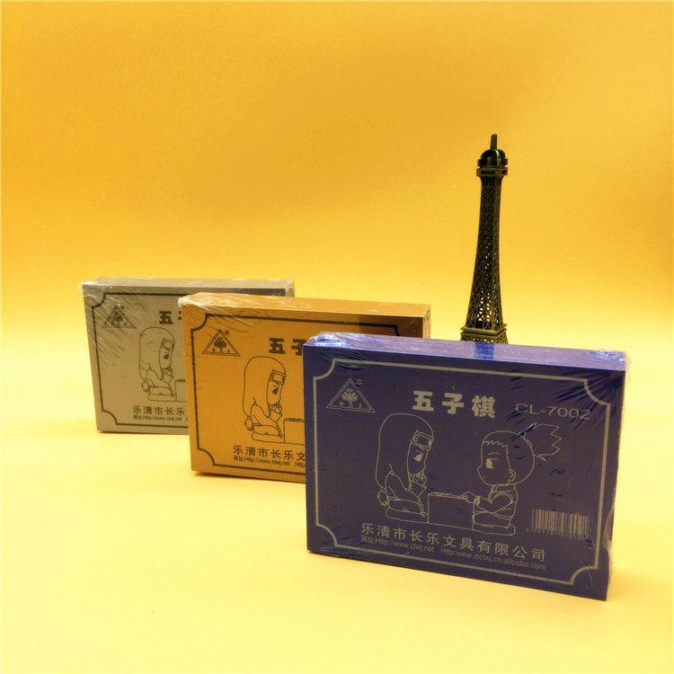 儿童益智便携式小木盒五子棋飞行棋斗兽棋桌游学生奖品棋类玩具