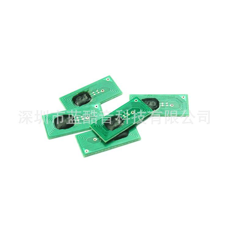 NFC电子智能标RFID电子标签PCB高频抗金属标签签尺寸HF8*14*1.3mm