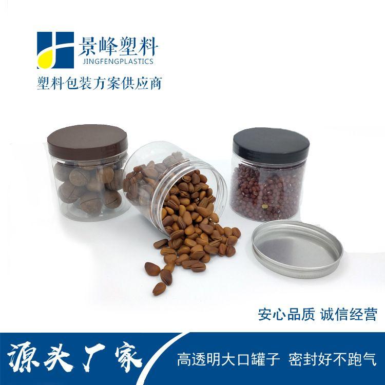 厂家直销 85*85大口透明食品罐子 万能收纳罐 螺口现货直供