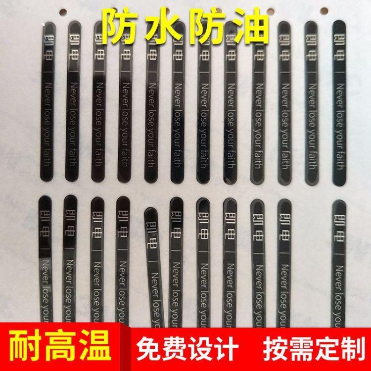 丝网刷PVC按键面板 电器PC薄膜按键面板