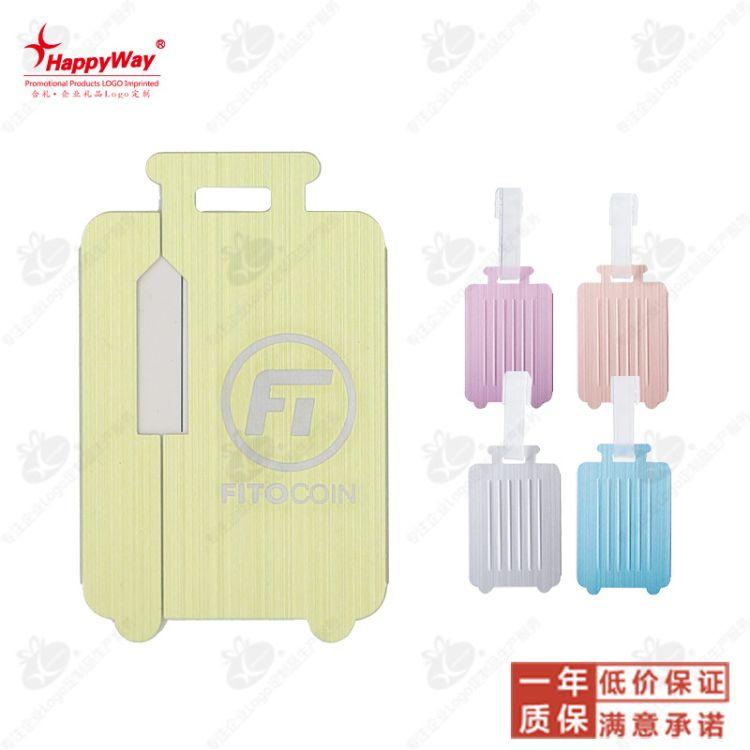 商务铝合金拉杆箱造型行李牌定做印logo印字刻字广告宣传展会礼品