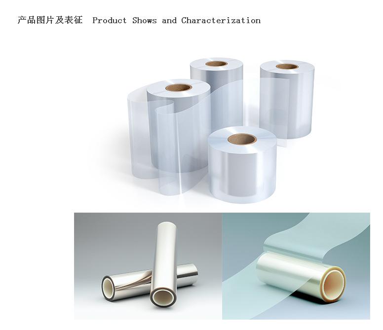 石墨烯纳米银线导电膜,柔性触摸膜  写字板导电膜,液晶调光膜